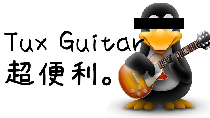 tux guitar