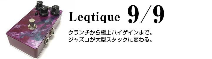Leqtique 9/9