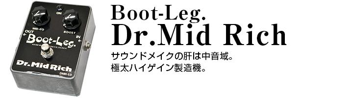 Boot-Leg Dr.Mid Rich DMR1.0